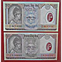 Непал, 10 рупий 2002 и 2005 годов, UNC