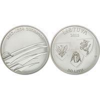 Литва. 50 литов 2013 г. - (Восстание 1863-1864)