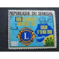 Сенегал 1980г. XXII конгресс.