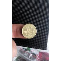58# 10 центов 2009 литва