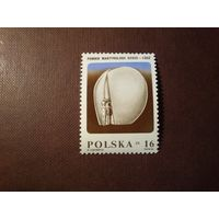 Польша 1984 г.Памятник разбитому сердцу, Лодзь ./1а/
