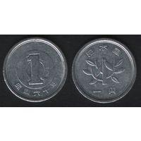 Япония _y74 1 йена 1985 год Хирохито(Сёва)-60 (h01)