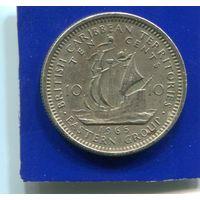 Карибские острова 10 центов 1965