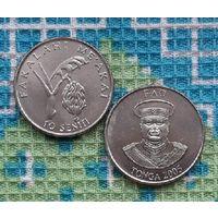 Тонга 10 сенити 2005 года, UNС