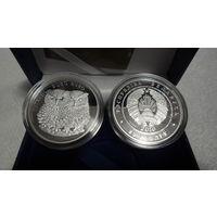 """""""Пугачы"""" ( Филины ) , серебро , 20 рублей , 2010 год , проба серебра: 999 !"""