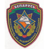 МЧС Беларусь шеврон