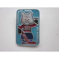 Значок чемпионат мира по хоккею МОСКВА 1986