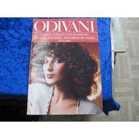 Журнал Odivani. ЧССР, лето 1980 г.