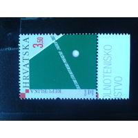 Хорватия 2007 настольный теннис