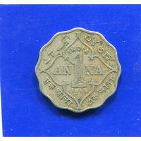 Британская Индия 1 анна 1918,Georg V
