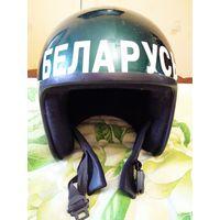 Шлем мотобольный с автографом.