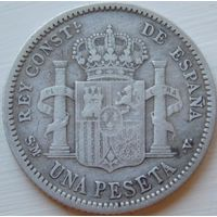 14. Испания 1 песета 1904 год, серебро*