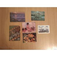 Календарики СССР(Аэрофлот,Белинга,Госстрах,Внешэк ономбанк СССР,Союзкоопвнешторг)