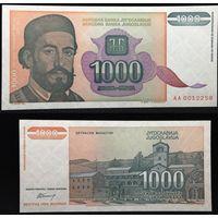 Банкноты мира. Югославия, 1000 динар