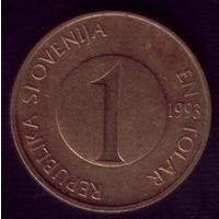 1 Толар 1993 год Словения