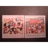 Югославия 1981 Радость Европы полная серия