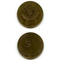 Словения 5 толаров 1995 г. KM#21 (ФАО, FAO)