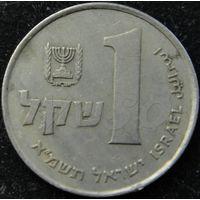 417:  1 шекель 1981 Израиль