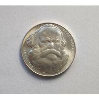 Чехословакия (послевоенная) 100 крон, 1983 г. Карл Маркс, серебро AU/UNC