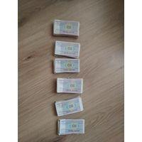 10 рублей. образца 2000 года. 600 штук