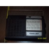Радиоприемник Гала-407 под реставрацию