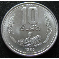 1к Лаос набор 1980 распродажа коллекции