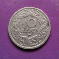 10 грошей 1923 Польша #07