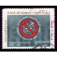 1 марка 1980 год Кувейт Борьба с курением 854 2