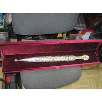 Кинжал дагестанский(Кубачи) сувенирный подарочный ручной работы в серебре и бархатном футляре.