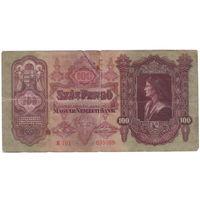 Венгрия 100 пенго  образца 1930 года