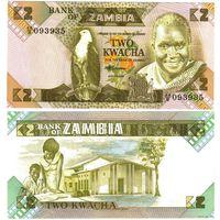 Замбия. 2 квача (образца 1980 года, P24c, UNC)