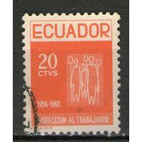 Эквадор. Гашеная. Лот-11