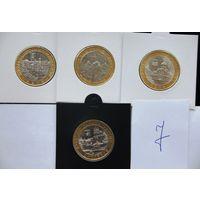 Набор монет (Смоленск, Великий Новгород, Азов, Гдов)