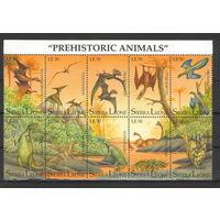 Сьерра-Леоне Динозавры морские динозавры летающие динозавры 1992 год чистая полная серия из 20-ти марок и блока