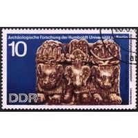 Космос. ГДР 1970. Археология, египетские находки. 10pf. Марка из серии, гаш.