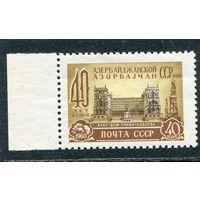 СССР 1960. Азербайджанская ССР