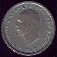 2 Драхмы 1962 год Греция