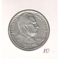 100 крон 1951 года Чехословакии в холдере 25