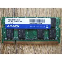 Sodimm DDR2 2Gb