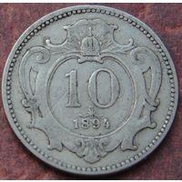 5596:  10 геллеров 1894 Австро-Венгрия