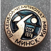 Значок. Чемпионат мира по волейболу. Минск 1978 #0111
