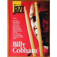 Jazz Квадрат No. 6 - 2005 (Billy Cobham)
