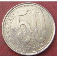 5886:  50 сентимо 2007 Венесуэла