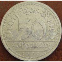 4384:  50 пфеннигов 1920 А Германия