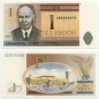Эстония. 1 крона (образца 1992 года, P69, UNC) [серия AB]