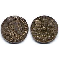 Трояк 1598, Сигизмунд III Ваза, Быдгощ. Штемпельный блеск под патиной