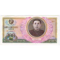 Северная Корея 100 вон 1978 г.