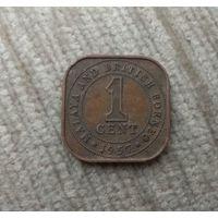 Малайя и Британское Борнео 1 цент 1957 Елизавета 2