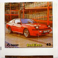 Вкладыш BomBibom b # 43
