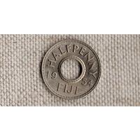 Фиджи 1/2 пол 0,5 пенни 1954 Елизавета(Li)